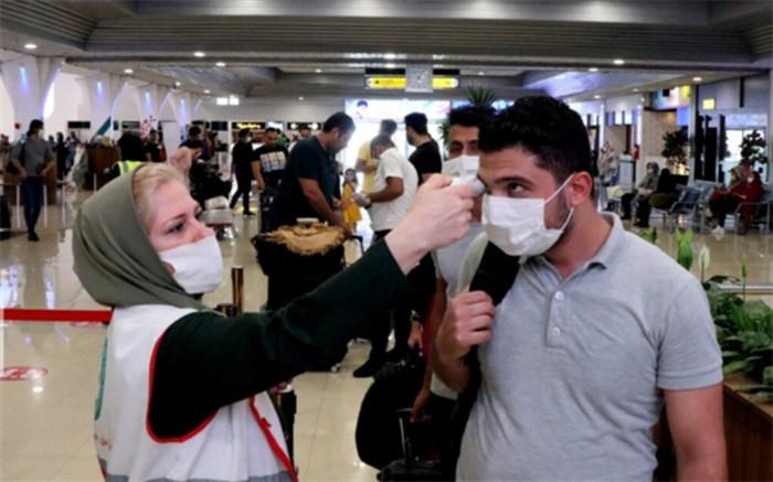 ٢٥ هزار مسافر فرودگاه امام (ره) در غربالگری کرونا شرکت کردند