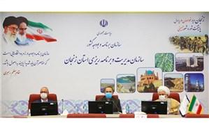 خروج و ورود خودروها به سه شهر نارنجی استان زنجان ممنوع است