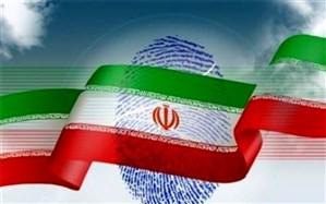 نهایی شدن ثبت نام ۲۸۸ داوطلب انتخابات میان دورهای مجلس در تهران