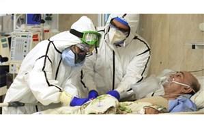 تداوم روند صعودی آمار مبتلایان و بستری های کروناویروس در کهگیلویه و بویراحمد