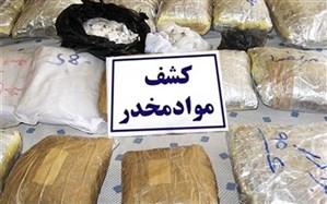 کشف شیشه از مسافر قطار کرمان-تهران
