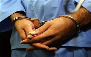 چهار جنایت و یک مرگ اسرارآمیز در ایام نوروز
