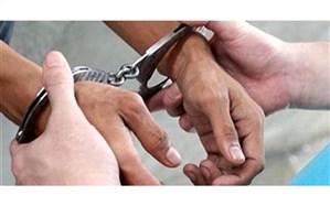 دستگیری داماد کارونی  در شب عروسی