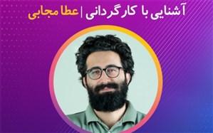 اولین آموزش مجازی المپیاد فیلمسازی نوجوانان ایران در سال جدید