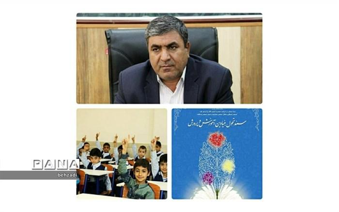 مهمترین اقدامات و دستاوردهای آموزش و پرورش استان کرمان در سال 99