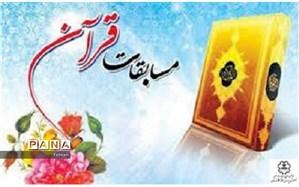 کسب رتبه سوم رشته نهج البلاغه در مسابقات قرآن، عترت و نماز منطقه 3، در سطح استان