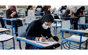اعلام حذفیات محتوای کتب درسی برای کنکور سراسری ۱۴۰۰
