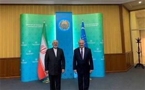گفتوگوی وزرای خارجه ایران و ازبکستان درباره مسائل دوجانبه