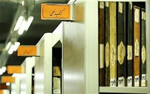 226 نسخه خطی در سال 1399  توسط کتابخانه ملی خریداری شد