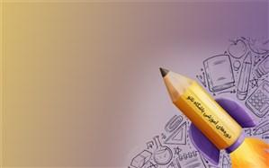 باشگاه نانو برای دانشآموزان علاقهمند دوره آموزشی برگزار میکند