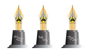 نامزدهای جایزه «کتاب سال الوند» معرفی شدند