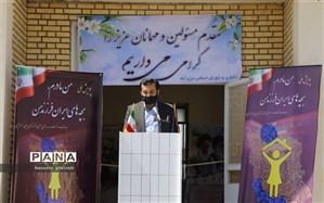 آموزشگاه ۳ کلاسه ماهرخ بخشی روستای مژن آباد خواف افتتاح شد