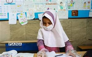 فعالیت آموزشی در مناطق آبی و زرد استان بارعایت پروتکل بهداشتی حضوری است