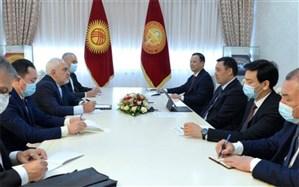 گفتوگوی ظریف با رئیسجمهور قرقیزستان درباره همکاری اقتصادی