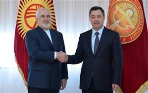 گزارش توییتری ظریف از سفرش به قرقیزستان