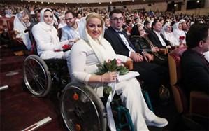 معلولیت و سایه سنگین آن بر ازدواج معلولان