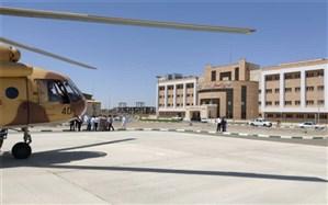 افتتاح سومین اورژانس هوایی سیستان و بلوچستان به زودی