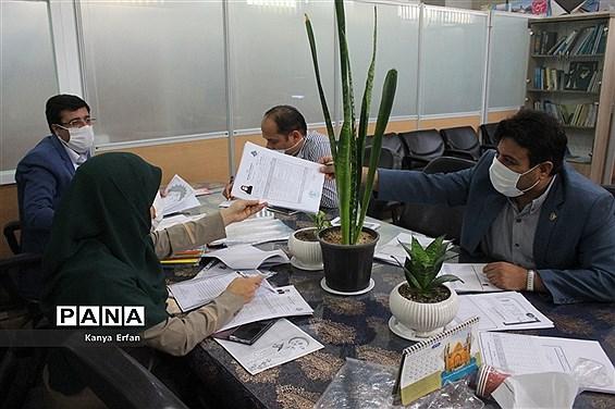 نشست کمیته داوری مدارک مربیان نمونه پیشتاز استان بوشهر