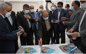 رونمایی از کتاب زندگینامه «سیدرضا شیشهبری» خیر مدرسهساز استان یزد