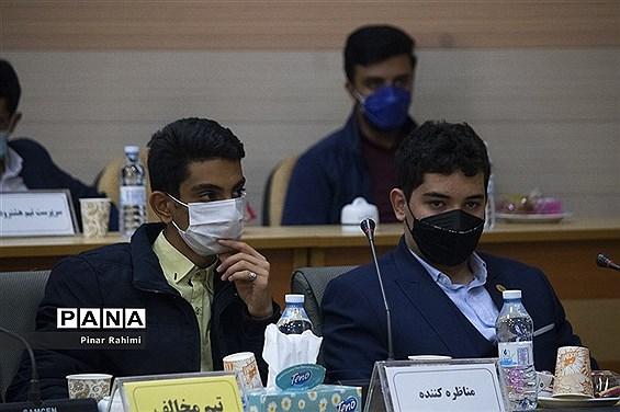 برگزاری مرحله نهایی مناظره دانشآموزی آذربایجان شرقی