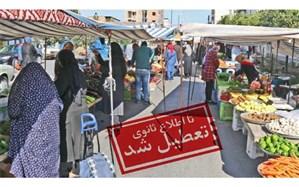 تعطیلی  اصناف در شهرستان بویراحمد به مدت دو هفته