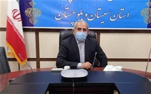 زمان برگزاری امتحانات نوبت پایانی مدارس سیستان و بلوچستان اعلام شد