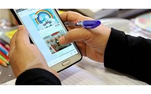 اهدای 33 تبلت به دانش آموزان کم برخوردار تحت پوشش کمیته امداد شهرستان اصلاندوز