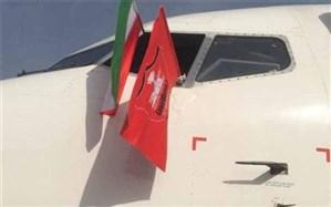 عجیب اما واقعی؛ هند مجوز پرواز هواپیمای پرسپولیس را صادر نکرد