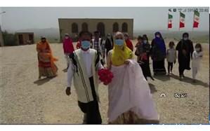 عروسی متفاوت در اندیکای استان خوزستان در اوج کرونا/فیلم