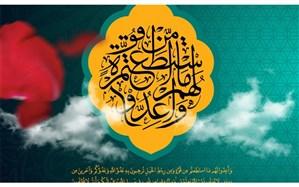 آیه سال اتحادیه انجمنهای اسلامی دانشآموزان تعیین شد