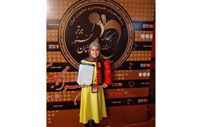 دانش آموز قزوینی، مجری برتر دهمین جشنواره مجریان و سخنوران صحنه ایران شد