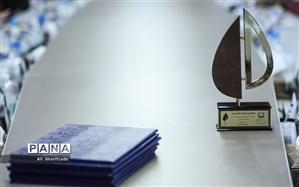 برگزیدگان یازدهمین جشنواره عکس رشد معرفی شدند