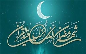 استقبال از ماه رمضان ، ماه عاشقی در ملارد