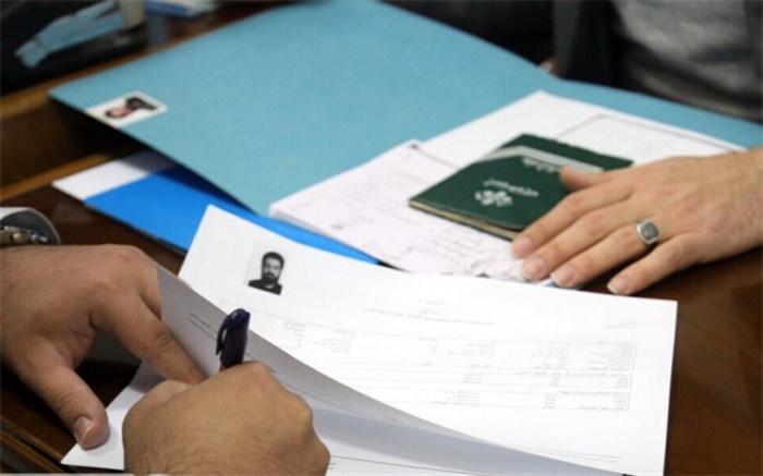 بررسی صلاحیت داوطلبان انتخابات شوراهای شهر آغاز شد