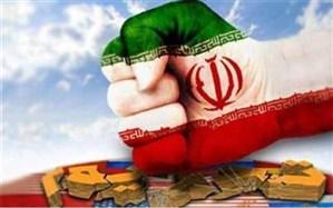 توضیح سفارت ایران در مقر اتحادیه اروپا درباره تحریمهایی که باید لغو شوند