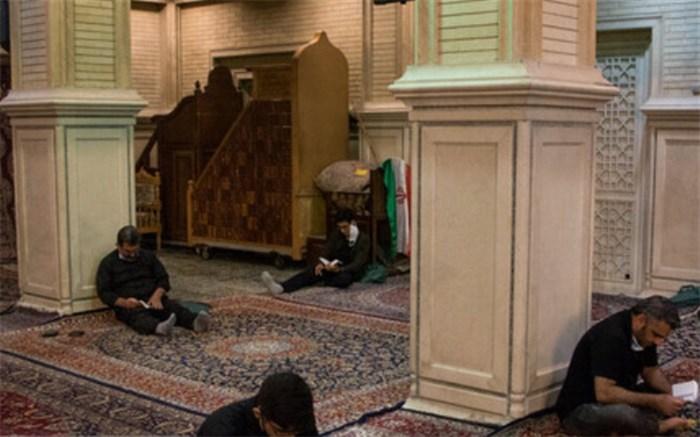 برنامههای سازمان تبلیغات اسلامی استان تهران در ایام ماه مبارک رمضان