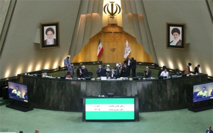 پنج وزیر دولت فردا در کمیسیونهای تخصصی مجلس حضور مییابند