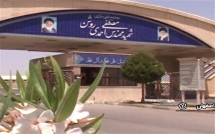 بستری سخنگوی سازمان انرژی اتمی در بیمارستان آیت الله یثربی کاشان