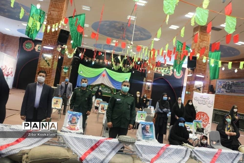 اردوی مجازی راهیان نور در شهرستان قدس