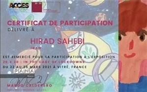 کسب مقام برتر جهانی نقاشی توسط دانش آموز  ناحیه ۳ اهواز