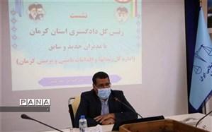 الگوی رفتاری سردار سلیمانی، سرمشق اجرای برنامه های آزادسازی زندانیان جرایم غیرعمد است