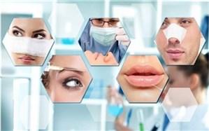 جراحی زیبایی در دوران پیک کرونا