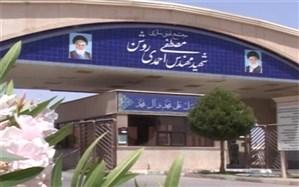 شناسایی هویت عامل اختلال در سیستم برق مجتمع شهید احمدیروشن