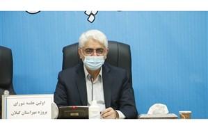 مدیرکل آموزش و پرورش استان گیلان بر ثبت نام دانش آموزان به صورت غیر حضوری تاکید کرد