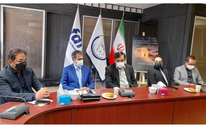 جامعه دندانپزشکی ایران