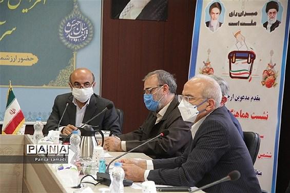 نشست کمیته هماهنگی انتخابات منطقه ۱۳