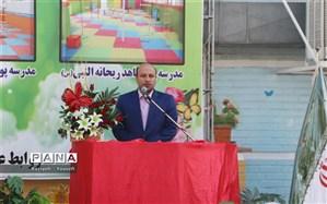 ایجاد ۲۰۳ فضای ورزشی در مدارس شهرستانهای تهران