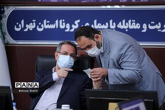 جلسه ستاد مدیریت کرونای استان تهران