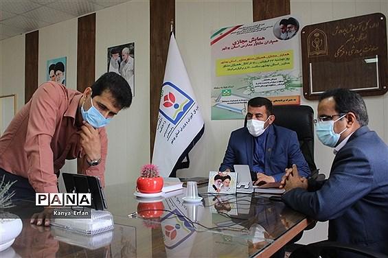 همایش مجازی همیاران مشاور مدارس استان بوشهر