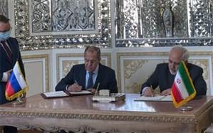 موافقتنامه فرهنگی ایران و روسیه امضا شد